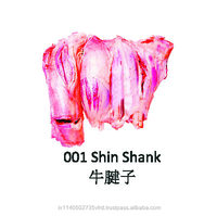Shin Shank- Halal Frozen Buffalo / Sheep Meat Offals