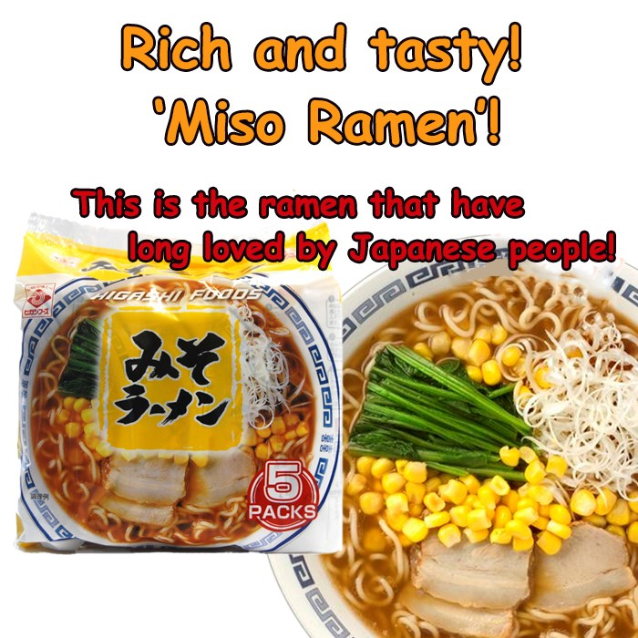 japanese food wholesale / delicious Japanese Miso Ramen Noodles 78.1g x 5 servings