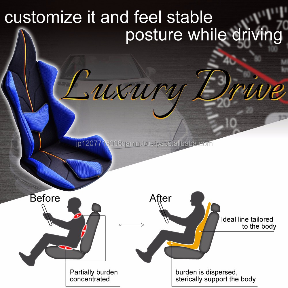 Fully-adjustable custom fancy car seat cover cushion with lumbar support