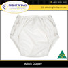 /product-detail/australia-supplier-on-alibab-for-waterproof-cloth-diapers-for-adults-at-cheap-price-50032936613.html