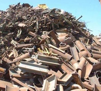 Iron Scrap Metal scrap auction HMS 1 and HMS 2 scrap 100 Metric Tons for sale