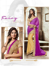Goodness Lavender Georgette Designer Saree/saree embroidery machine/wholesale saree