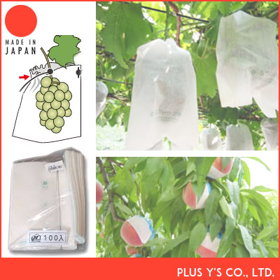 Water-repellent paper Grape protection bag Fruit bag Made in Japan