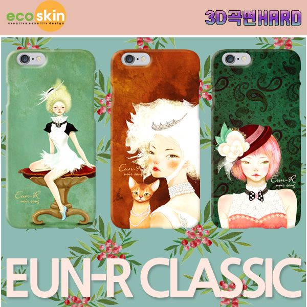 01378 For iPhone 6/6S/6 Plus/6S Plus5/5/5S/SE/5C/4S_EunR Classic 3D Print Hard_Smart Cellular Mobile Phone Case Cover Casing