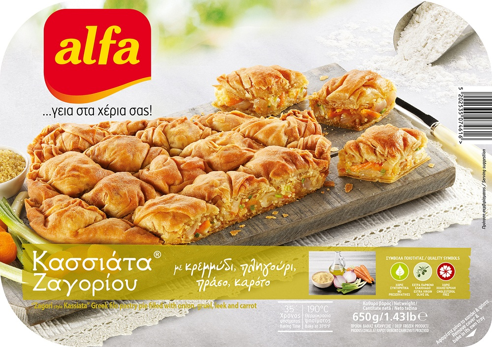 """Zagori style Kassiata"" Greek filo pastry pie filled with onion, gruel, leek & carrot"