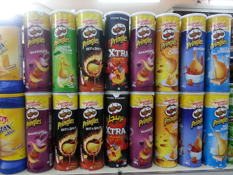 PRINGLES 40GRMS X 12CANS / CASE