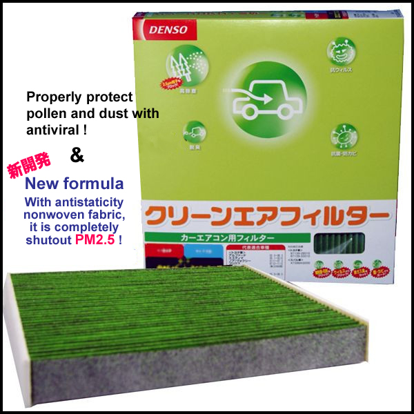 DENSO Fresh Breeze Antibacterial Car Air Conditioner Filter for Japanese cars