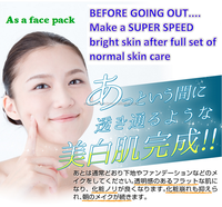 WHOLE BODY WHITENING EFFECTIVE SHORT TIME PACKING MANAWHITE CREAM PACK JAPAN