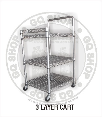 3 Layer Cart