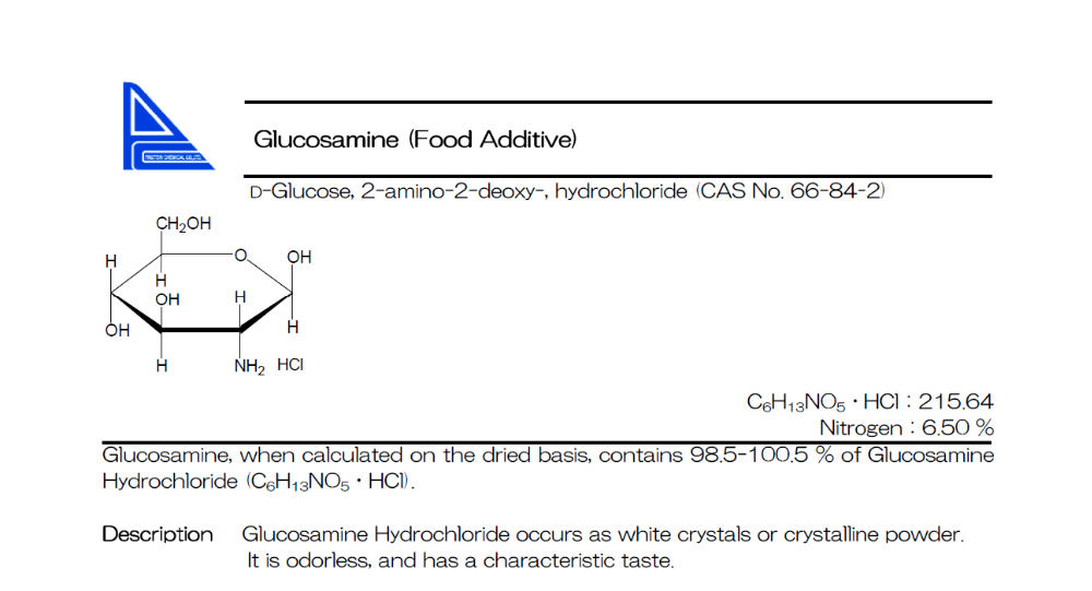Japanese High Quality Glucosamine Hydrochloride Raw Material Powder Made In Japan For Health Foods And Dietary Supplement