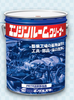 Easy to use and Reliable used washing machine engine room cleaner with Hot-selling made in Japan