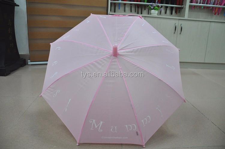 Manual Open Good Quality Cheap Price Solid Color Children Umbrella