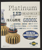 Japan Quality led headlight ,also Sample available