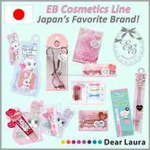 Made in Japan quality sweet cosmetics makeup for resale