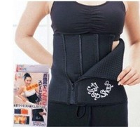4 Step Adjustable Waist Shaper Infrared Trimming Back Support Weight Lose Fat Burner Slimming Belt For Malaysia Bangladesh