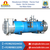 Hot Gas Fired WHR Single Pass Steam Boiler India