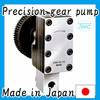 Japanese Precision Gear Pump For Injection