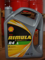 Multigrade Heavy duty diesel engine oil Shell Rimula R4 L 15w-40 Lubricant 4 liter pack