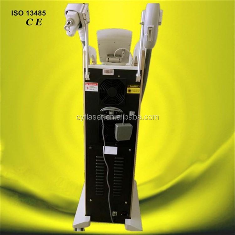 IPL+Elight+SHR  e-light ipl rf+nd yag laser multifunction..jpg