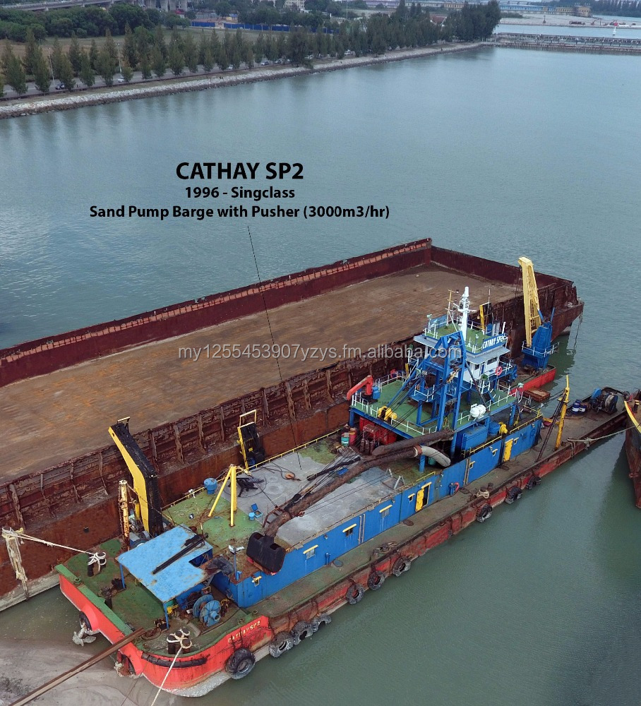 CATHAY SP 2 ( SAND PUMP BARGE WITH PUSHER 3000m3/hr) )