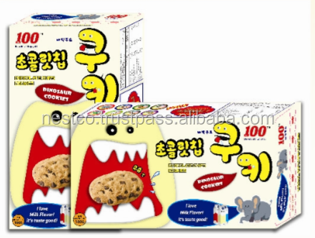 Halal Milk Chocolate Chip Biscuit from Malaysia