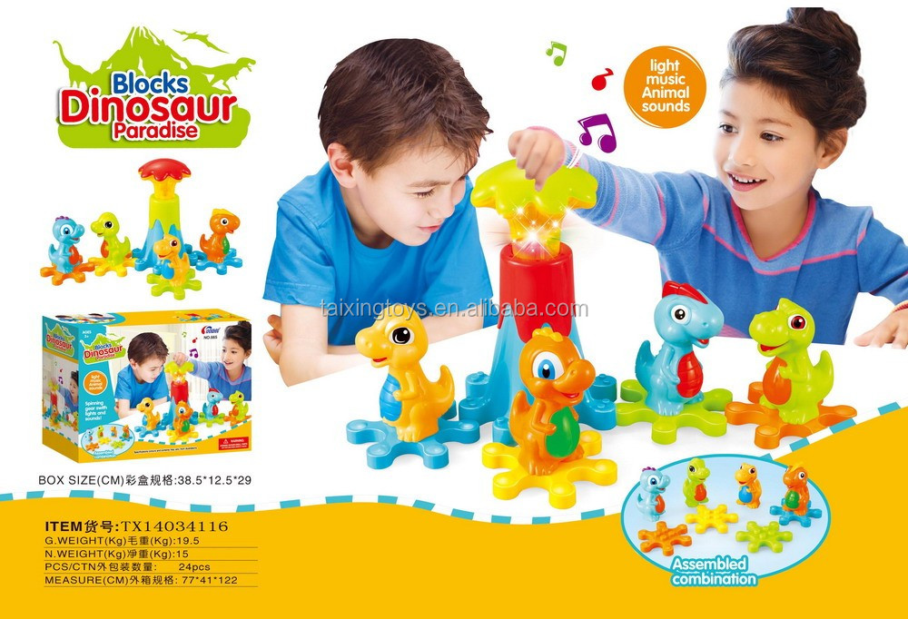 Kids Educational Toys Intelligent Electric Animal Building Blocks with Light and Music