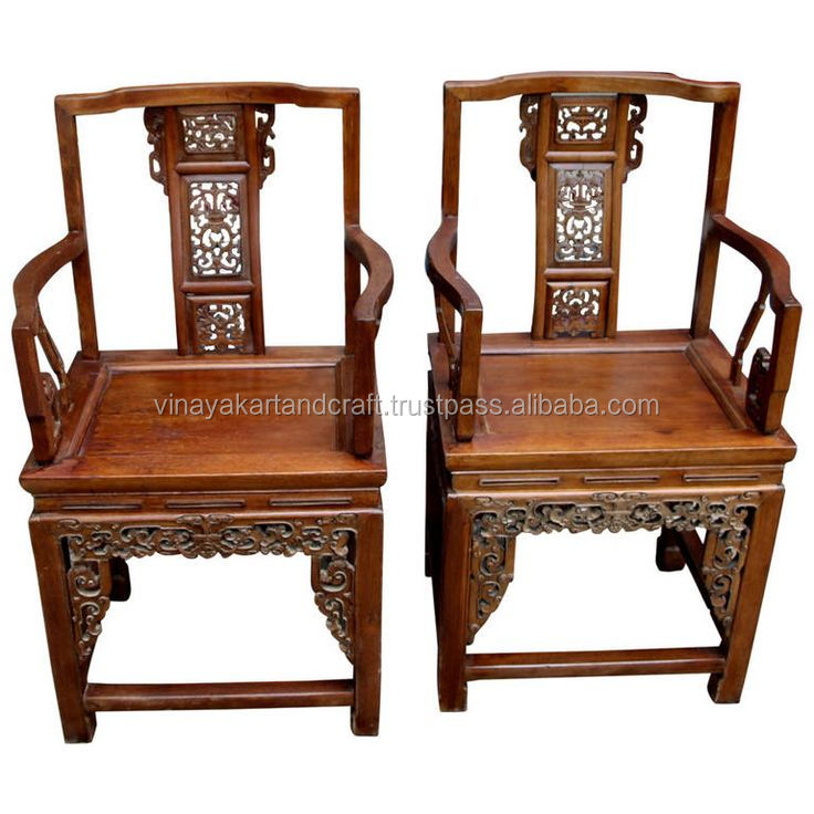 Retro Royal Arm Carving Chair