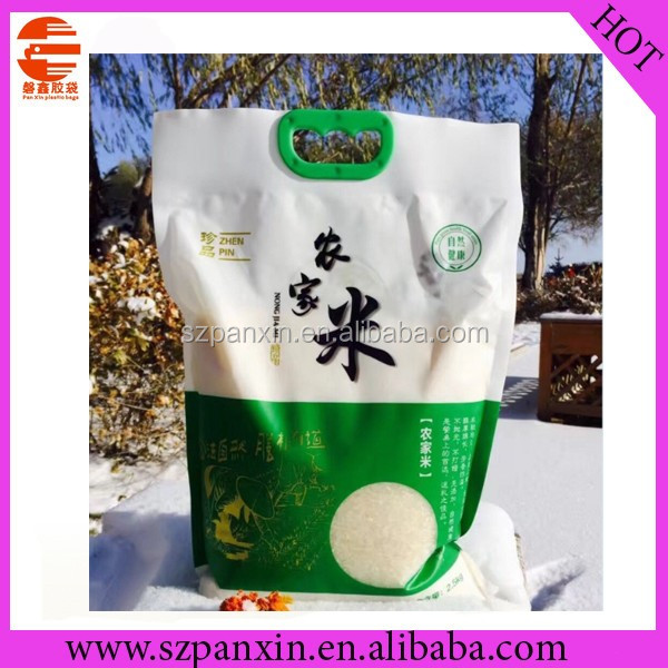 Custom Printed Plastic Packing Rice Bags For 5kg Rice With Header