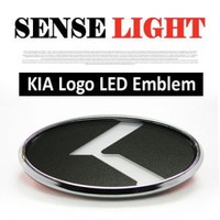 [SENSE LIGHT] KIA - K-Logo LED 2-Way Emblem Set(no.0816)