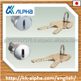 Japanese safety and high security cylinder lock for cash register with scanner. Good price for whole sale market.