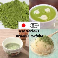 High-grade and High quality organic tea private label made in kyoto Japan for household use ,other product also available