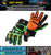 2017 new design hot sell Anti Vibration Gloves