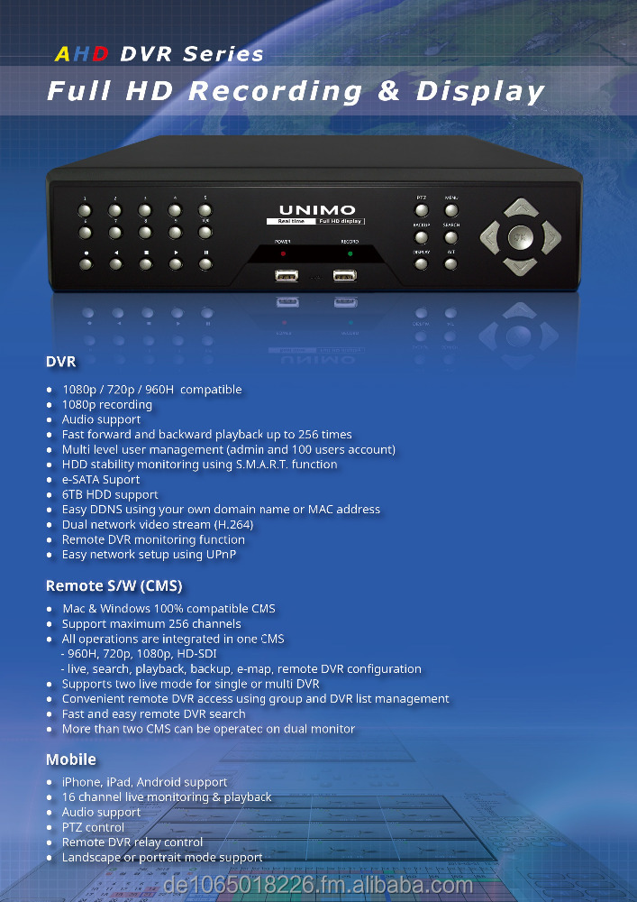 World-First Direct Viewer Matrix 1080p AHD 16CH DVR with VMU
