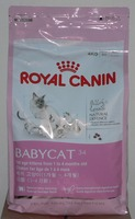 Quality Royal Canin BabyCats Dry Food