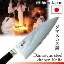 World brand damascus steel chef knife with sharp cutting edge