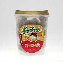 Spicy Tamarind Taffee Soft Candy coated with Sugar