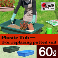 Plastic boat 60L Japan made water tank garden plaster DIY gold fish soil cement fertilizer kimchi gardening PLASTIC TUB FP60