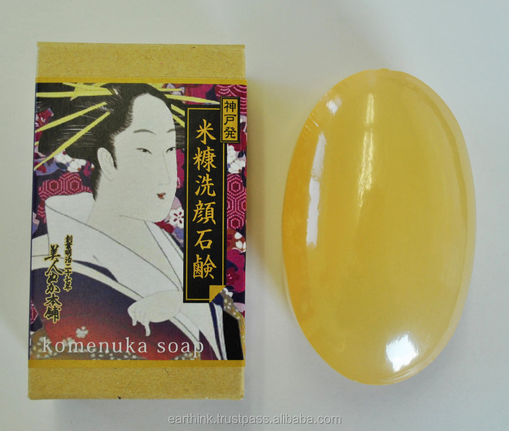100 year cosmetics Rice Bran Facial Soap Bar 100g(ukiyoe package) Made in Japan