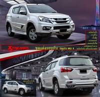 ISUZU MU-X 2014 TRUCK ULTIMATE XTREAMER 4x4 FULL OFFTION BODY KIT BODY PART