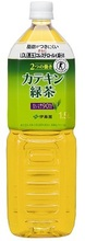 Easy to drink and Catechin bottled green tea drink Green tea with caffeine fewer made in Japan