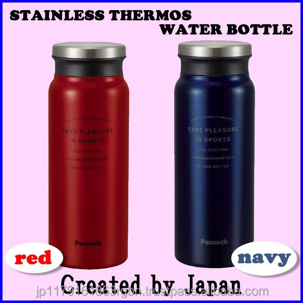 Durable & light stainless steel thermos water bottle at reasonable price