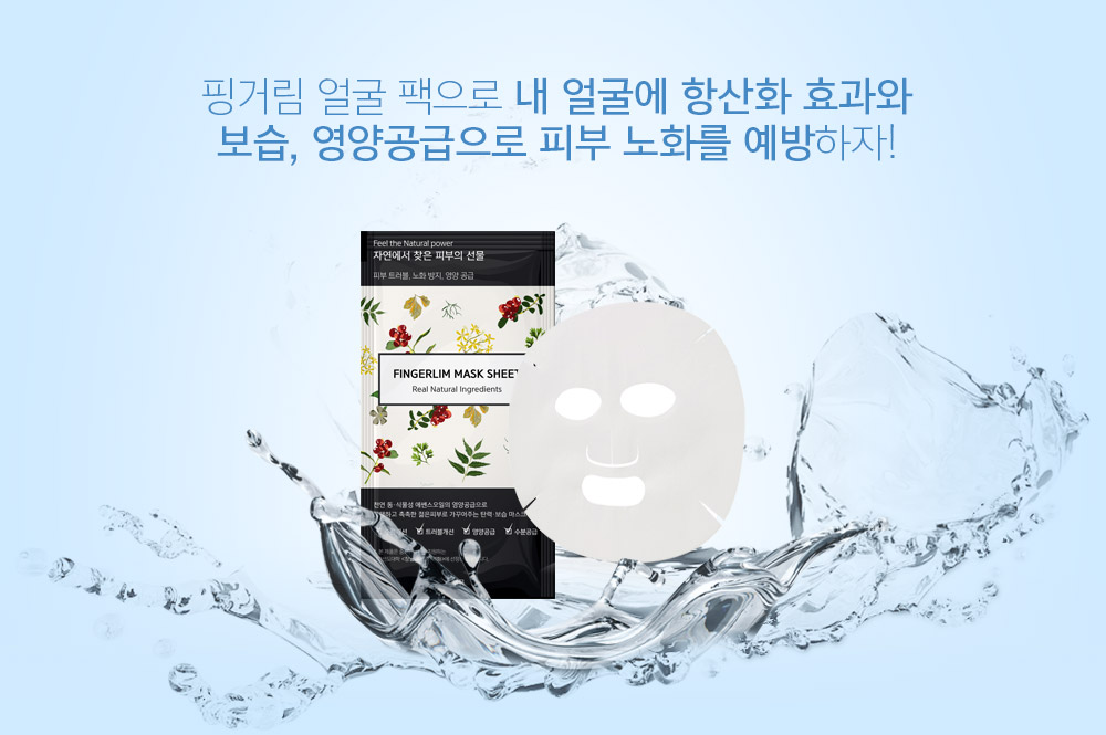 Skin Whitening Mask Sheet (Korean Best Facial Beauty Pack) Anti Aging, Natural Essence Oil