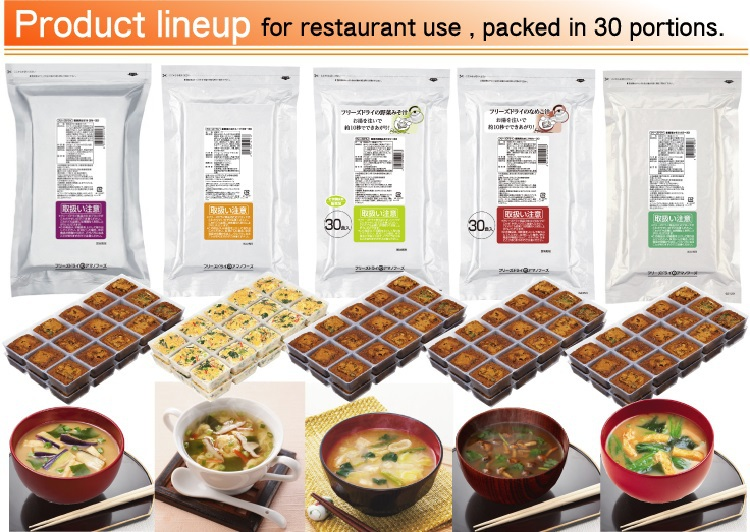 Various Type Of Delicious Freeze-dried Instant Soup Made ...