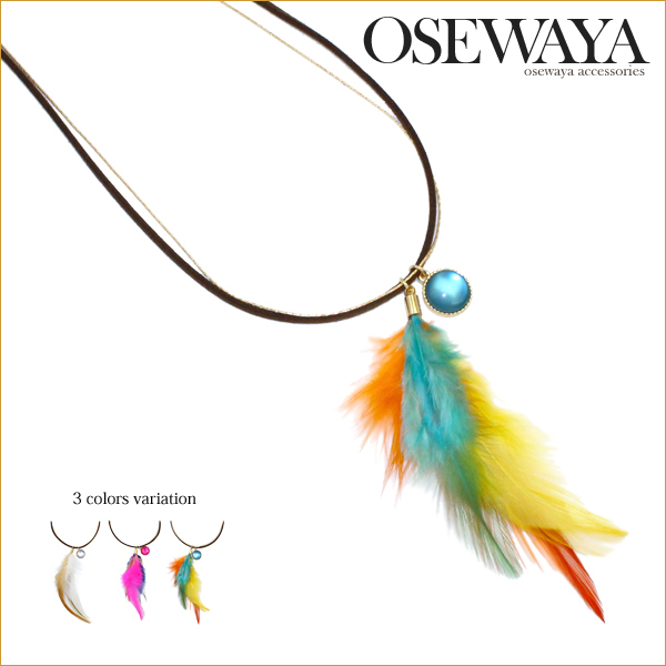 feather necklace meaningful design for bohemian clothings