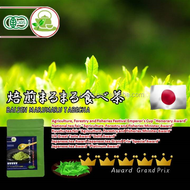 To supply a conventional Japanese style Roast green tea products.
