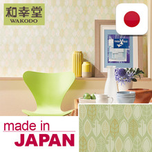 Premium and High-grade Fire Retardant wallpaper with multiple functions made in Japan