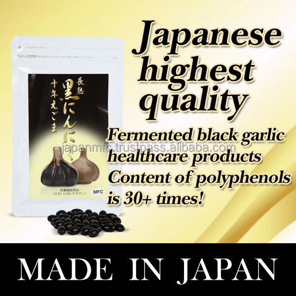 Japanese and Natural wholesale optimum nutrition Black Garlic for health , small lot order available