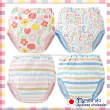 2016 new products infant products underwear potty training underwear 2pcs set baby three layered absorption kid wholesale
