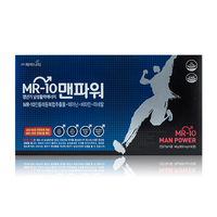 Famenity MR-10 Man Power 48g (800mg X 60 Tablets) Andropause Low Testosterone Vitamin Mineral