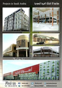 ACP techno bond ( saudi arabia branch) acp aluminum composite panel